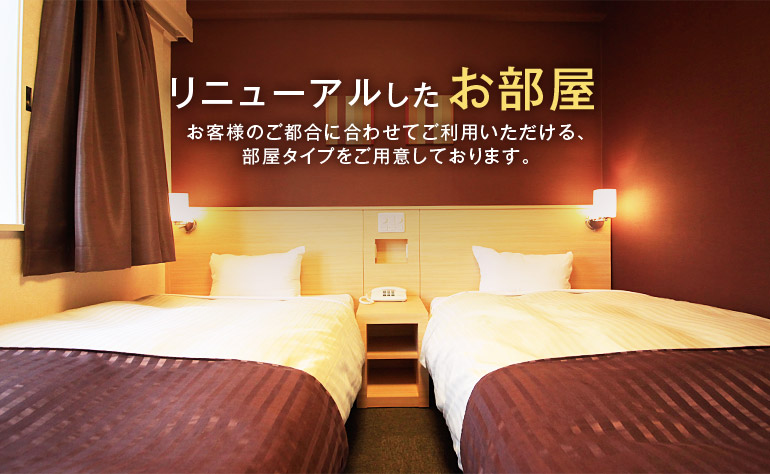 Brightly lit, handsomely appointed rooms